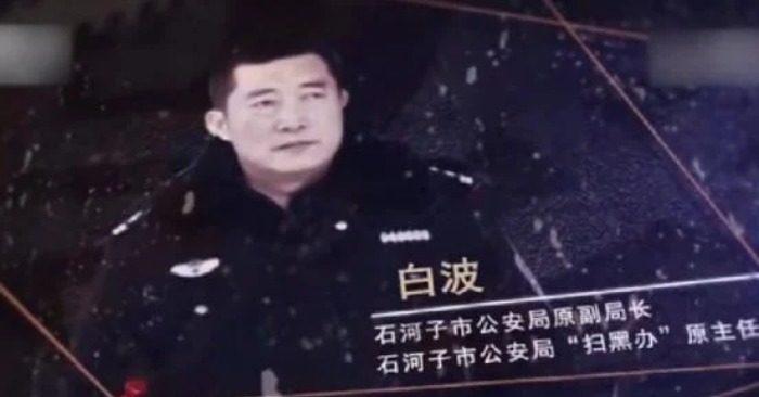 Phó giám đốc công an ở Tân Cương bị kết án 25 năm tù là trùm xã hội đen – Chuyện 'thường tình' trong chính quyền Trung Quốc?