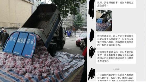 Dùng xe rác chở thịt lợn